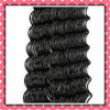 Quality Brazilian Hair Deep Curly 18inches Black Color