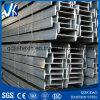 I Beam/I Beam Steel/ I Section (RI001)