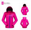 Ladies Waterproof Softshell Jacket