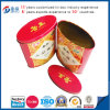 Free Sample Oval Shape Tin Can Canning Tea
