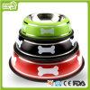 Lovely Stainless Steel Pet Feeder Bowl (HN-PB900)