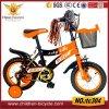 Customize City Bike Mbx Children Bicycle