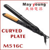Multifunctional 2 in 1 Curved Plate Hair Flat Iron Hair Straightener