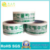 No Noise BOPP Insulation Electrical Printed Self Adhesive Sealing Duct Tape