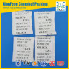 2g Packet Silica Gel Desiccant (Composite paper)