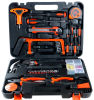 83PCS Professional Household Tool Kit (FY1183B-1)