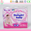 Disposable Baby Diapers Manufacturers