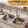Kitchen Double Tank 304 Stainless Steel Tank with Faucet