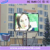 High Brightness DIP Outdoor Full Color LED Video Wall Cabinet