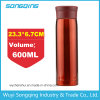 Double Wall Stainless Steel Infuser Vacuum Flask