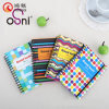 Colorful Cover Spiral Notebook