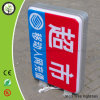 Aluminum Outdoor Advertising Slim LED Light Box