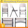White Outdoor Garden Plastic Folding Chair (JC-P01)