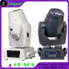 DMX Stage DJ Spot Light LED Moving Head 90 W