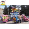 Outdoor Playground Blue Star Rides Amusement Park Children Rides (DJ76899)