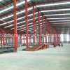 Light Steel Structure Prefabricated Building (SS-47)