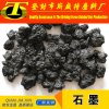 Sulphur 0.05% Graphite Recarburizer / Calcined Petroleum Coke for Steel-Smelting