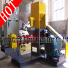 Floating Fish Feed Pellet Machine (NMB-90B)