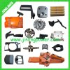 Partner Chainsaw Parts (268 Chainsaw Parts)