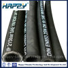 En853 R2 Hydraulic Rubber Hose Professional Manufacturer in China