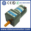 Ce RoHS 15W 12V 24V DC Geared Motor