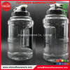 BPA Free Water Jug with Solid Handle SD-6011