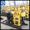 Hz-200yy Water Drilling Machine with Mud Pump