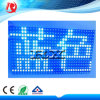Single Blue P10 LED Module Display Sign for Advertising