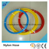 Thermoplastic Nylon Hose, Air Hose, Oil Hose