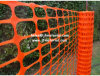 HDPE Warnning Barrier Fence safety Fence