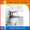 Chrome Wash Basin Mixer (CB-12901)