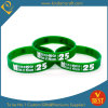 Company Logo Debossed with Enamel Color Silicone Wristband & Bracelet