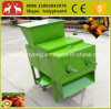 Double Screw Palm Oil Making Machine/Palm Oil Extraction Machine