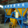 Mini Concrete Batching Plant (PL800)