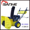 5.5HP Professional Cheap Electrical Starter Snow Blowers with CE/EMC/EPA/Carb