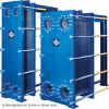 Marine Used Titaminum Plate Heat Exchanger