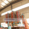 5ll-1200 Iron Ore Mining Process