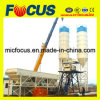 50m3/H Stationary Concrete Batching Plant with Skip Hopper