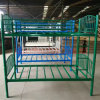 Jas-086 Discount Updated Steel Mesh Military Folding Bed