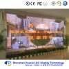 P7.62 LED Display Screen