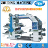 4 Coclor Flexo Printing Machine