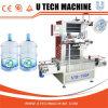 Automatic 5 Gallon Sleeve Labeling Machine/Shrinking Machine