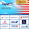 Cheap Air Freight to New York From China/Beijing/Qingdao/Shanghai/Ningbo/Xiamen/Shenzhen/Guangzhou