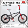 20 Inch BMX Freestyle Bike (ABS-2056S)