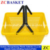 New Plastic Supermaket Shopping Hand Basket with Double Handles Manufacture
