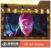 Indoor HD Advertising LED Screen Display