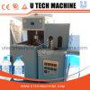 Pet Bottle Semi-Auto Stretch Blow Machine