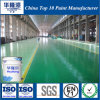 Hualong Two Component Fast Drying Epoxy Primer Paint for Floor
