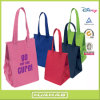 Promotional Insulated Bag with Your Logo