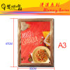 Snap Art-Picture Frame Photo Frame